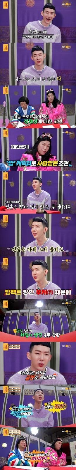 Jo Kwon, kız grubu dansları yapmasının yanlış anlaşılmalar doğurduğunu açıkladı