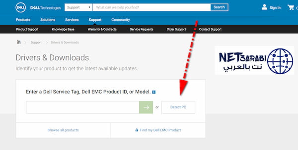 تحميل وتثبيت تعريفات Dell الاصلية من الموقع الرسمي