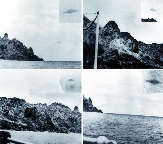 Secuencia completa de fotografías del caso OVNI de isla de Trinidad en Brasil