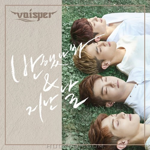 VOISPER – Crush On You – Single