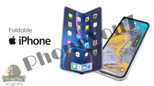 تشير أحدث براءة اختراع لشركة Apple إلى أن iPhone القابل للطي قد يكون قادمًا