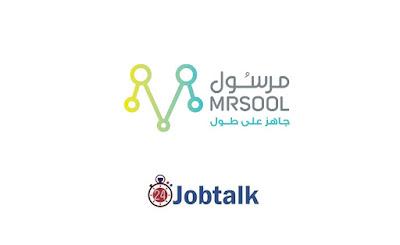 Mrsool Internship | Social Media Moderator