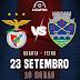 Jogo Benfica B vs Desportivo de Chaves 3ª jornada LigaPRO