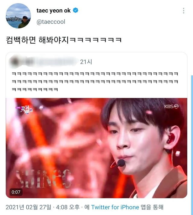Knetz can't stop laughing at SHINee Key's ending fairy and 2PM Taecyeon reaction of it!
