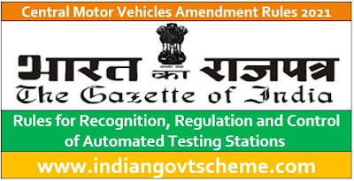 Central Motor Vehicles Amendment Rules