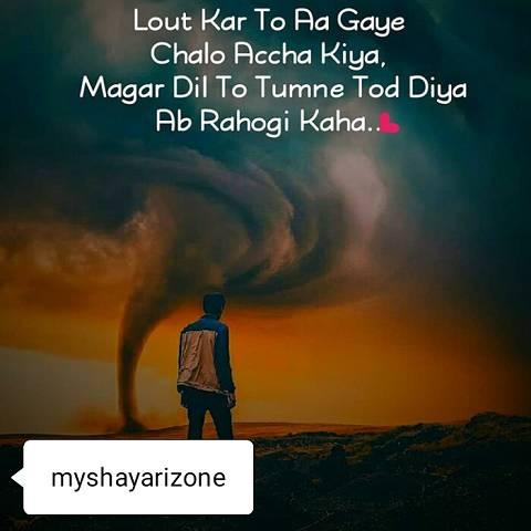 Dard Bhari Lines Picture Shayari Zone