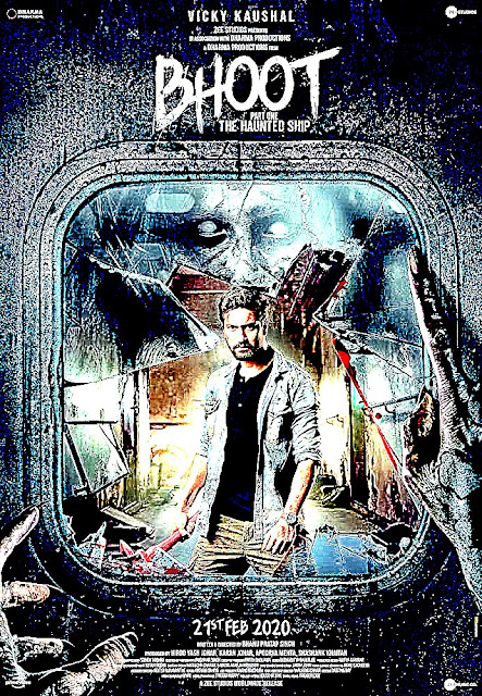 Moviesda 2020- Bhoot Part One: The Haunted Ship full movie download in hd