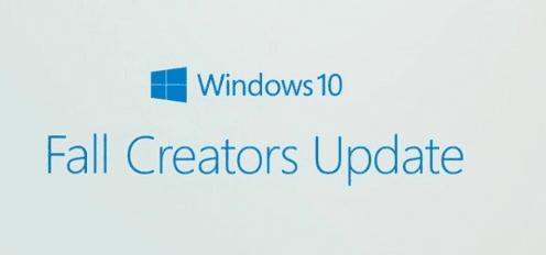 طريقة الترقية لآخر تحديث ويندوز  Fall Creators Update (1709)