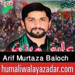 https://aliwalayazadar.blogspot.com/2020/08/arif-murtaza-baloch-nohay-2021.html