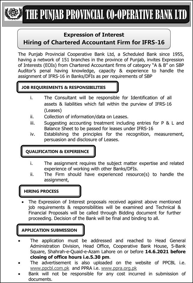 PPCBL Punjab Provincial Co-Operative Bank  Jobs 2021- Jobspk14.com