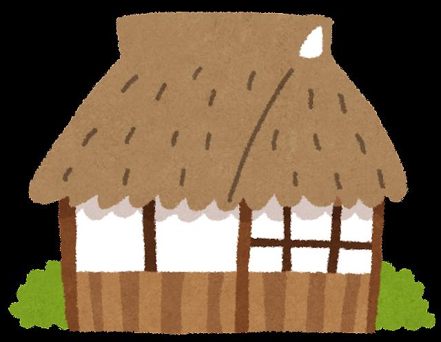 おしんの舞台となった農村のイメージ