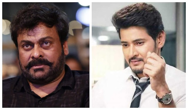 "Mahesh Babu to play ""Student Leader"" role in Chiranjeevi film"