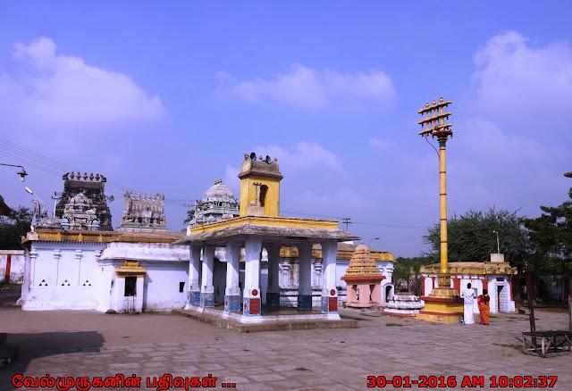 Arani Shiva Temple