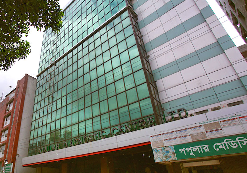Popular Diagnostic Centre Dhanmondi Location | Specialist Doctor List