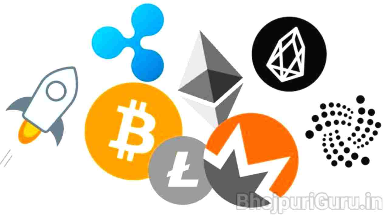 Top 10 Cryptocurrency Today Prices In India Dogecoin, Bitcoin, Binance Coin, - Bhojpuriguru.in