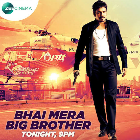 Bhai Mera Big Brother (2017) 720p South Hindi Dubbed Movie [600MB] - Download
