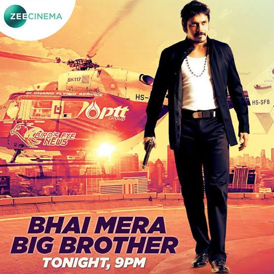 Bhai Mera Big Brother (2017) 720p South Hindi Dubbed Movie [800MB] - Download