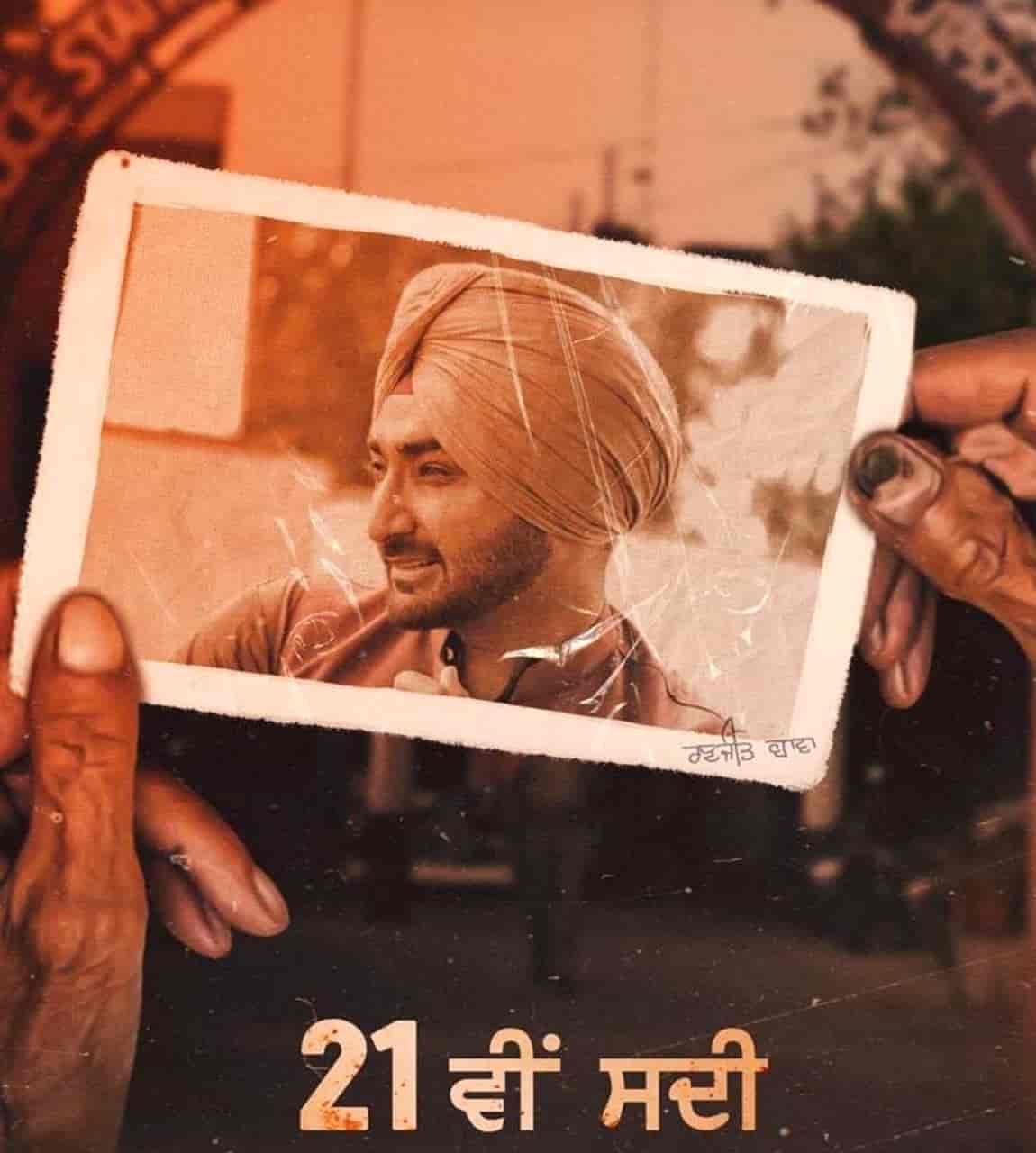 21 Vi Sdi Punjabi Song Image Features Ranjit Bawa