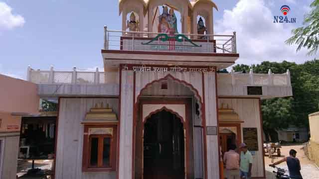 ancient shyam temple mundru sikar
