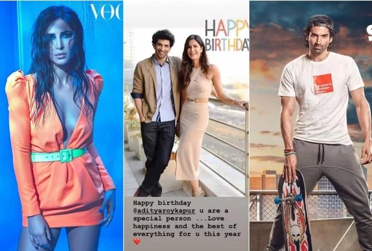 Katrina Kaif Wish Aditya Roy Kapur Happy Birthday On Instagram