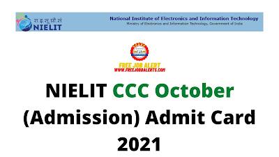 Sarkari Exam: NIELIT CCC October (Sarkari Naukri) Admit Card 2021