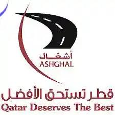 Ashghal Public Works Authority هيئة الأشغال العامة قطر وظائف