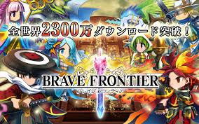 Brave Frontier Mod Apk v1.6.4.1 Mega Mod Update Work