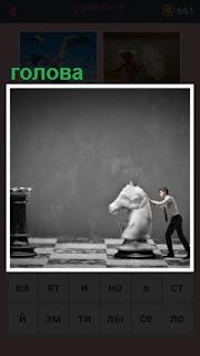 651 слов движение головы слона на шахматной доске 6 уровень