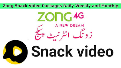 Zong Snack Video Packages Daily Weekly and Monthly