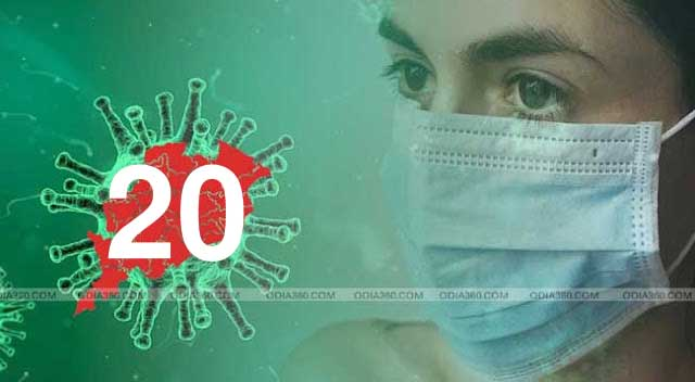 15 persons of Odisha test positive for COVID-19 in single day, total count reaches 20