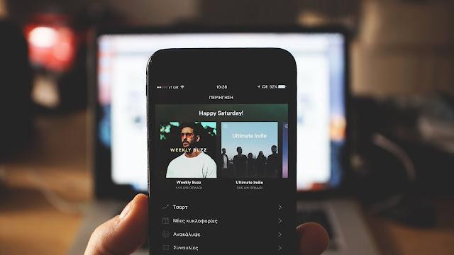 Spotify Premium para casais chega a Portugal
