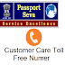 How to contact Indian Passport Seva Kendra (PSK) Customer Care Support