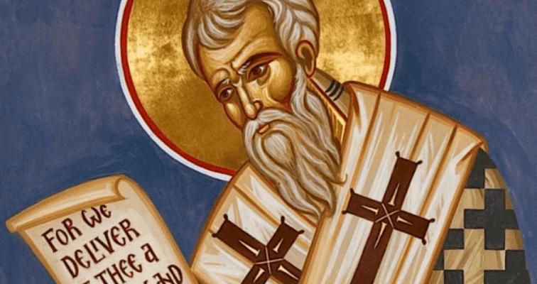 Saint Cyril, Yerusalem
