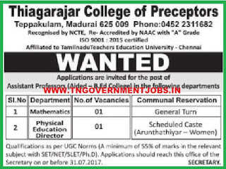 thiagarajar-bed-college-preceptors-recruitment-notification-www-tngovernmentjobs-in