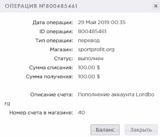 sportprofit mmgp