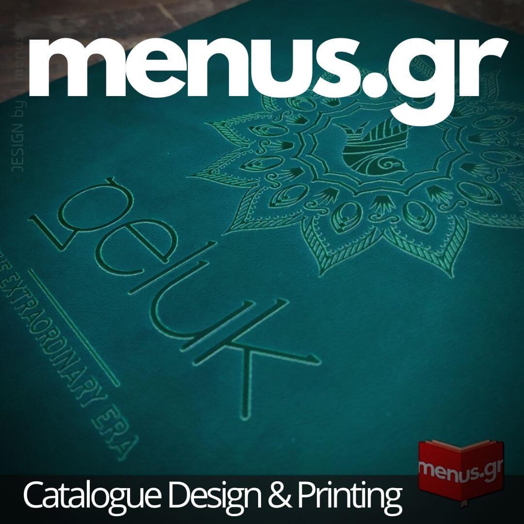menus.gr