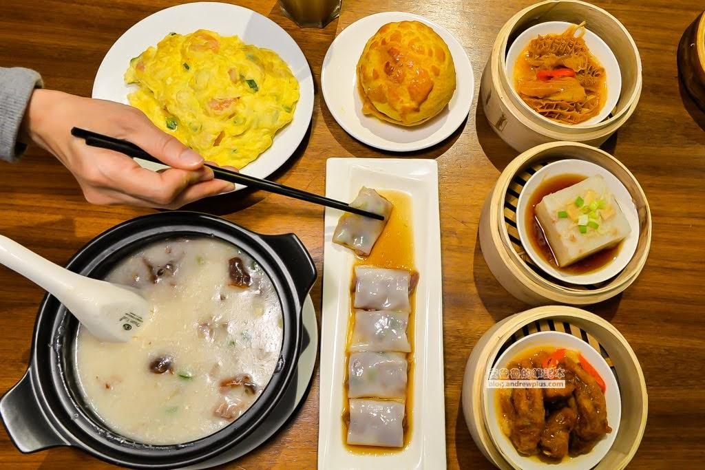 板橋港式茶餐廳,板橋美食,府中美食,板橋港式飲茶
