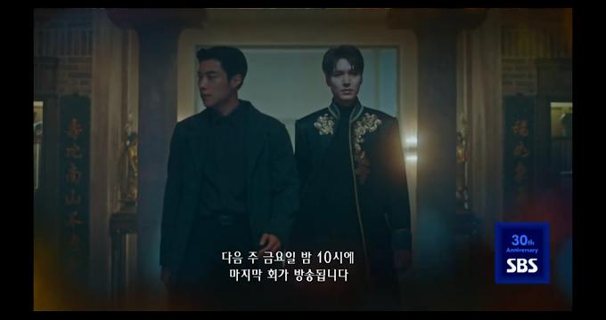 akhir dari The King Eternal Monarch - Preview The King Eternal Monarch episode 16