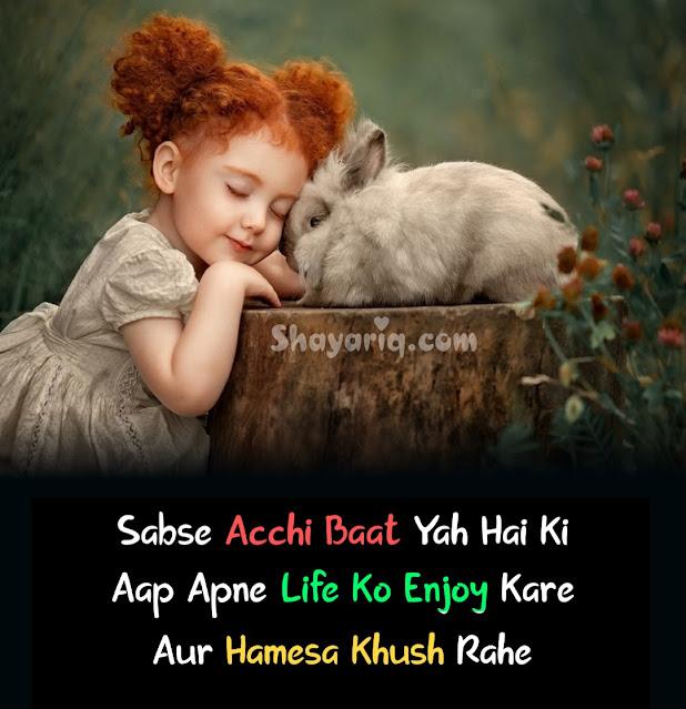 Hindi shayari, shayari, new shayari, best shayari, motivate, hindi Quotes, photo Quotes, photo poetry