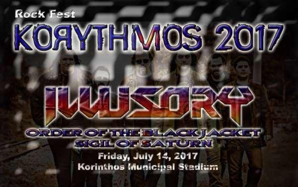 ILLUSORY: Παρασκευή 14 Ιουλίου στο Korythmos Rock Fest 2017