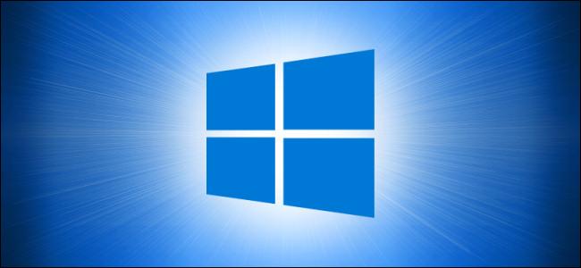 Windows 10 Logo Hero - الإصدار 3