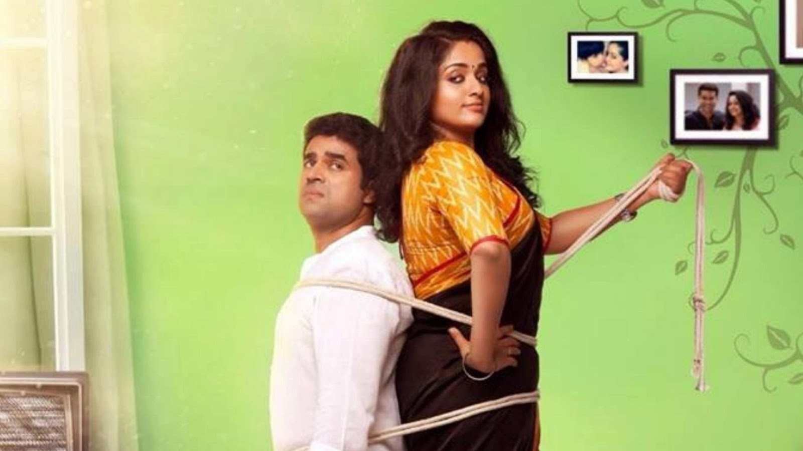 KAVYA MADHAVAN IN AKASHAVANI MOVIE POSTERS