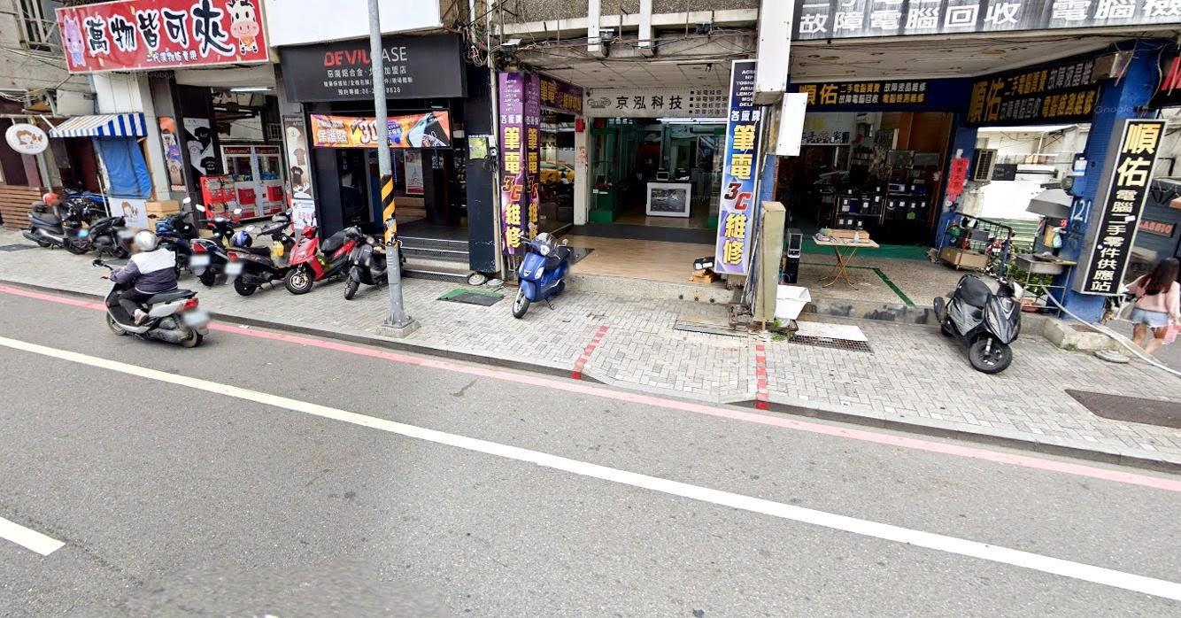 開紅單搶錢?台南火車站前北門路禁止機車臨時停車|市府澄清為改善交通亂象