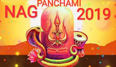 Nag Panchami photo download