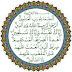 Membaca Al Fatihah Bagi Makmum