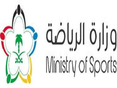 وظائف وزارة الرياضة السعودية برواتب 5 آلاف ريال 1443