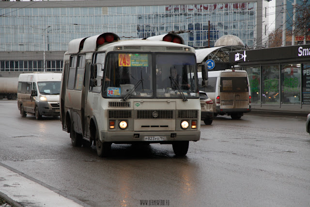 В Башкирии появится Единая транспортная карта
