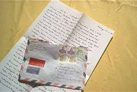 Uma carta a você