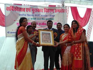 Jaunpur : गोरारी प्राथमिक विद्यालय में वार्षिकोत्सव एवं पुरस्कार वितरण समारोह सम्पन्न