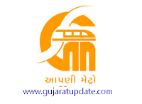 Gujarat Metro Rail Corporation (GMRC)